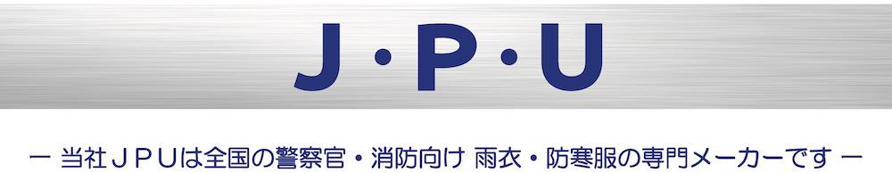 J・P・U